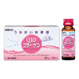 Q10コラーゲン