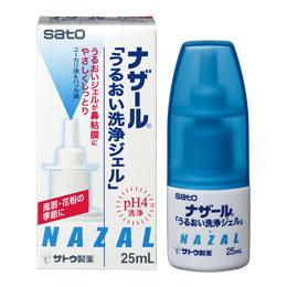 ナザール「うるおい洗浄ジェル」