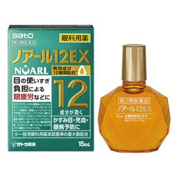 ノアール12EX