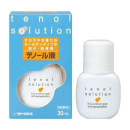テノール液