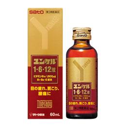 ユンケル1・6・12液