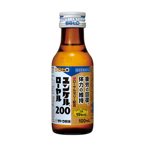 ユンケルローヤル200