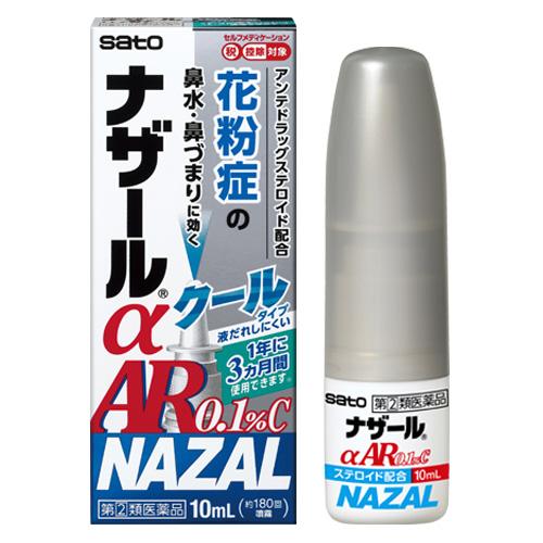 ナザールαAR0.1%C<季節性アレルギー専用>