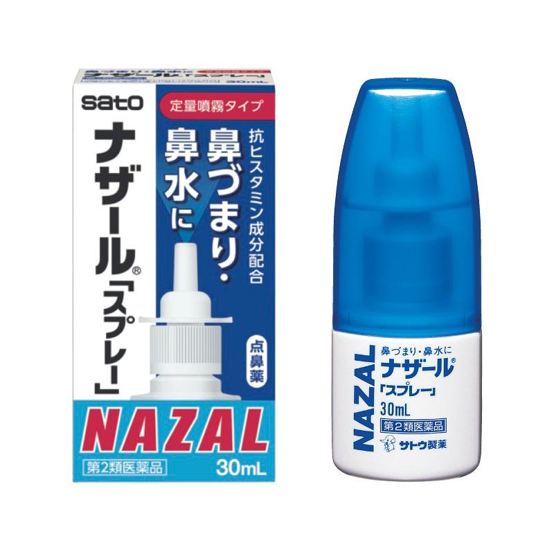 点 鼻薬 アラミスト アラミスト点鼻薬の効果・副作用と市販の代替品